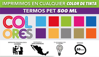 Cilindro Pet 500 Ml Fiestas,despedidas,eventos Especiales