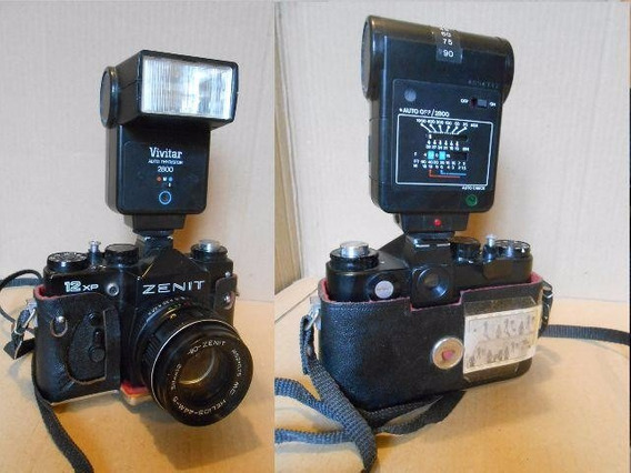 Camera Zenit 12xp Colecao Vintage Flash Capa D Couro + Lente