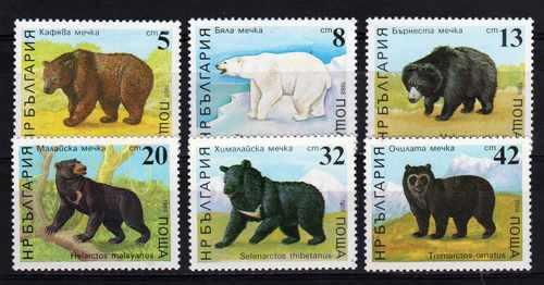 6 Estampillas De Bulgaria Tema Osos Fauna Año 1988