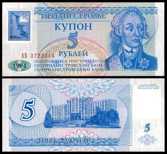 Transnistria P-new Fe 500/5 Rublei 1994 Com Selo * C O L *