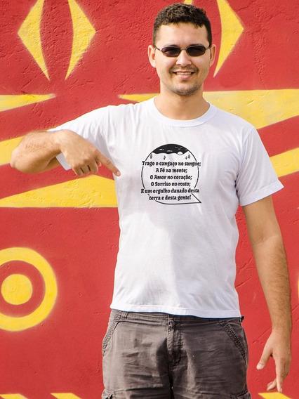 Camisa Masculina Personalizada - Trago O Cangaço No Sangue