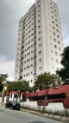 Vila Prudente - Prox À Cepam