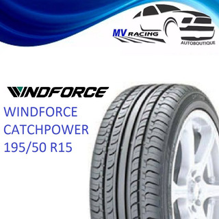 Llanta Windforce Catchpower 195/50 R15