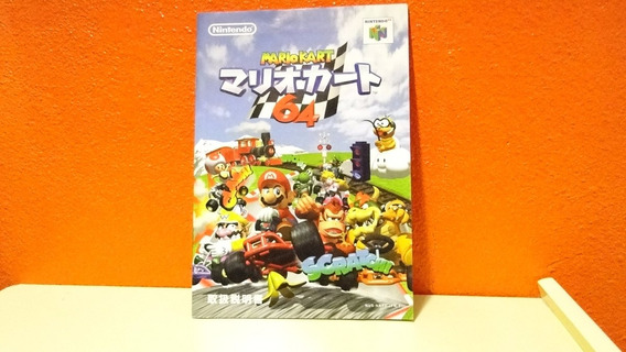 Manual Original- Mario Kart 64- Japonês- N64