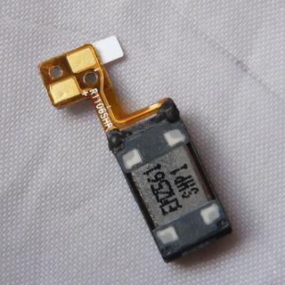 Alto Falante Frontal Auricular P/ Lg G4 H818p Frete Gratis