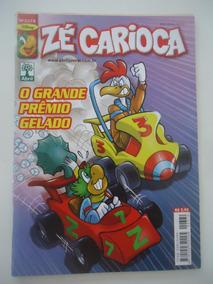 Zé Carioca #2370 Ano 2012