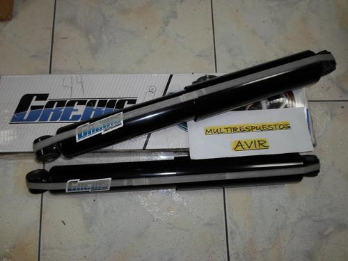 Amortiguador Trasero De Bronco F150 80-96  Wagoneer  77-83