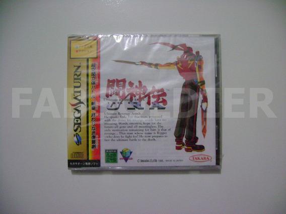 Tohshinden Ura Original Japonês Novo Lacrado!