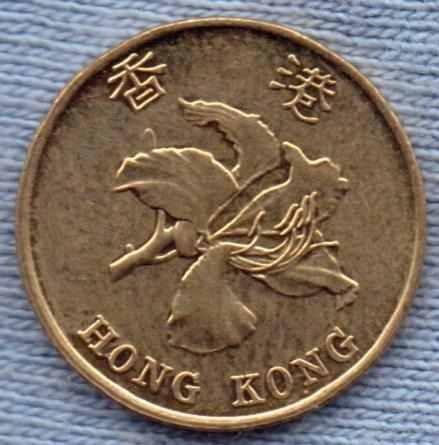 Hong Kong 10 Cents 1997 * Flor Bauhinia *