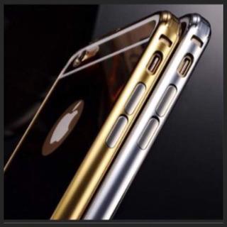 Funda Espejo Bumper Acero Inoxidable iPhone 6 6s 6 Plus 6s +