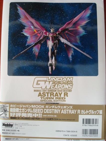 Book Gundam Weapons- Mobile Suit Gundam Seed Destiny - Akira