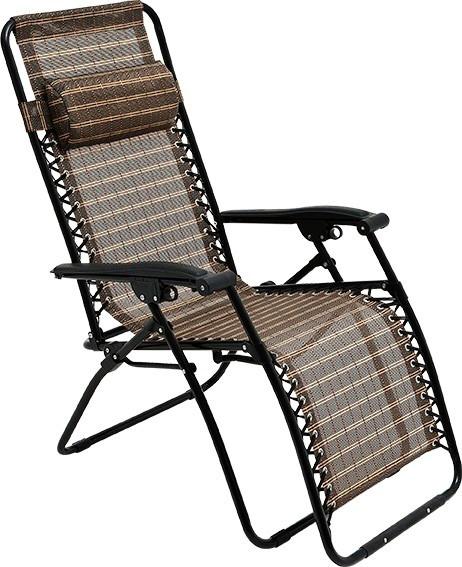 Cadeira Reclinável Praia Piscina Sevilha - Mor