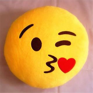 Almohadones De Emojis
