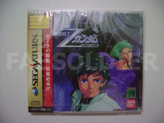 Mobile Suit Z Gundam 1 Le Original Japonês Novo Lacrado!