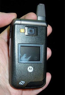 Nextel Iden Boost I885 Usado Reproductor Mp3 Mp4 Version2