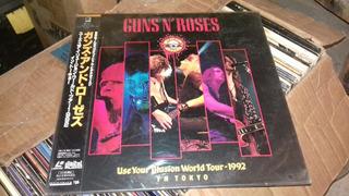 Lasser Disc Guns And Roses