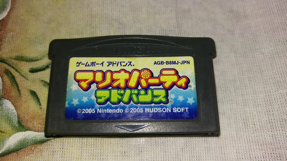 Mario Party Advance Japonesa 100%original Game Boy Advance