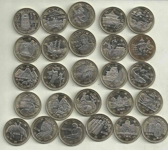 Moneda Japon 500 Yen Año 2008 A 2013 Bimetalica A Elegir