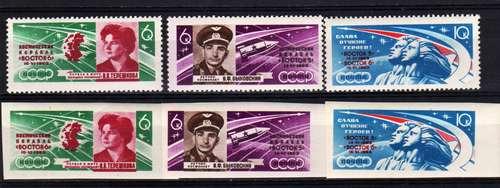 6 Estampillas De Rusia Tema Espaciales + Sin Dentar Año 1963