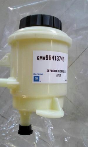 Deposito Envase Reserva Hidraulico Direccion Aveo Taiwan