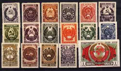 17 Estampillas De Rusia Tema Escudos Año 1947