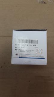 Filtro De Aceite Chery Arauca Chery X1 Qq