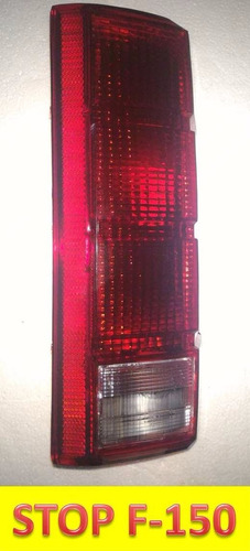 Stop Ford F-150 Pick Up 1980 - 1986