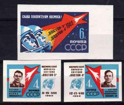 3 Estampillas De Rusia Tema Espacial Sin Dentar Año 1962