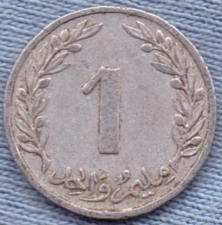 Tunez 1 Millim 1960 * Arbol Roble * Republica *