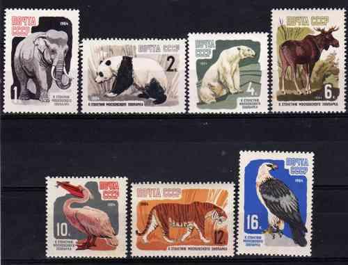 7 Estampillas De Rusia Fauna Elefante Oso Tigre Etc Año 1964