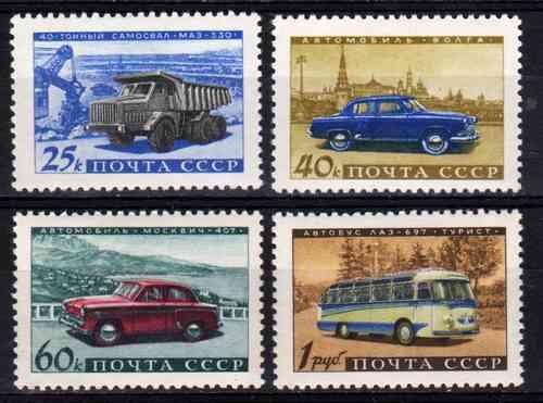 4 Estampillas De Rusia Tema Autos Antiguos Año 1960