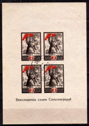 Block 8 De Rusia Segunda Guerra Mundial Año 1947