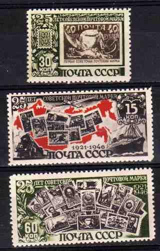 3 Estampillas De Rusia Tema Sello Sobre Sello Año 1946/7