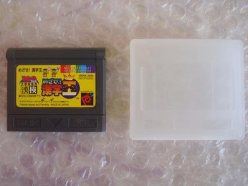Mesaze! Kanji-ou Neo Geo Pocket Color Cartucho Original Snk