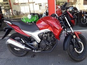 Beta Akvo 150 Okm - Rps Bikes Srl Saladillo Y Roque Perez