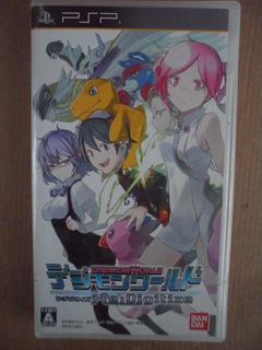 Digimon World Re Digitize Decode 3ds - Consolas y
