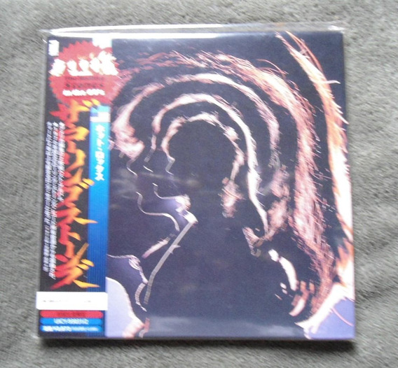 Rolling Stones(rot Rocks 1964/1971) Mlp Japan,marantz...