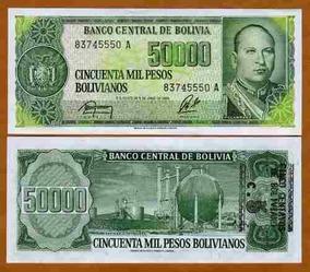 Bolívia 5 Centavos 1987 P. 196 Fe Cédula - Tchequito