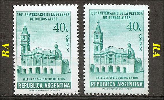 Argentina Gj 1082 Filigranas Mt 576 Defensa De Buenos Aires
