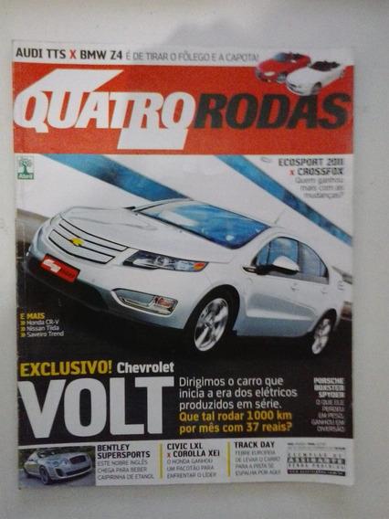 Revista Quatro Rodas N° 601 - Fevereiro 2010 - Frete Grátis