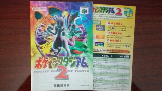 Manual Pokemon Stadium 2 N64 Original Jap