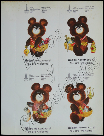 Juegos Olímpicos De Moscú 1980. Tarjetas Souvenir. 31036