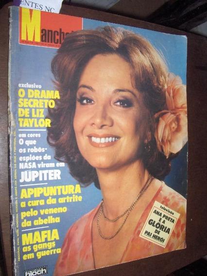 Atlético Mineiro 1979 Jazz Casamento No Balão Manchete