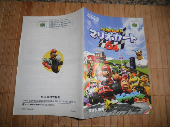 Manual Mario Kart 64 Original Japonês!