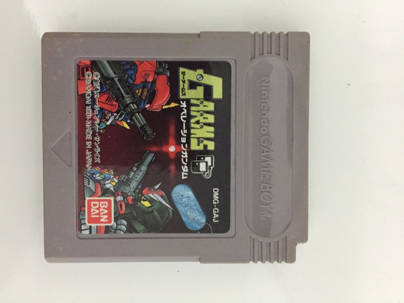G Arms Original Jap Game Boy