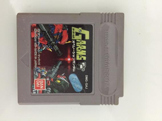 G Arms Original Jap Game Boy