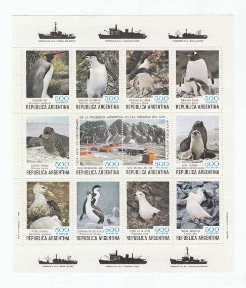 Argentina Hojita Con 12 Sellos Islas Orcadas Sur 1980
