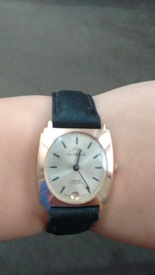Relógio Mondaine De Ouro 18k