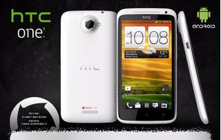 Htc One X Original Nuevo Sellado Libre - Garantia
