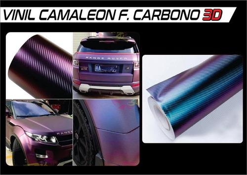 Imagen 1 de 4 de Fibra De Carbono 3d Efecto Camaleón